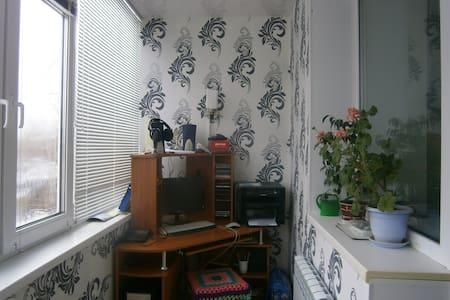 Квартира посуточно - Velikiy Ustyug - Departamento