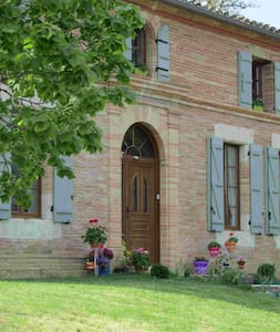 Chambre Marjolaine chez Arocou - Midi-Pyrénées - ที่พักพร้อมอาหารเช้า
