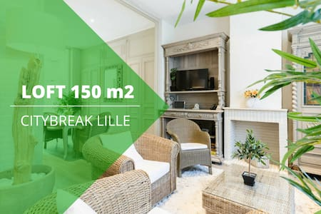 My Sweet Home in Lille : Large, typical and modern - Lille - Ev