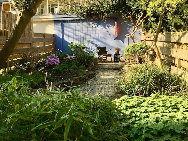 Warm apt next to Westerpark area and own garden - Amsterdam - Apartment