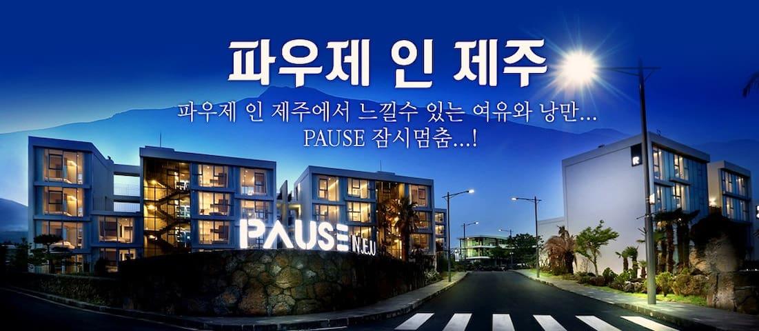 PAUSE IN JEJU #3 | STANDARD - Injeongoreum-ro86beon-gil, Seogwipo-si