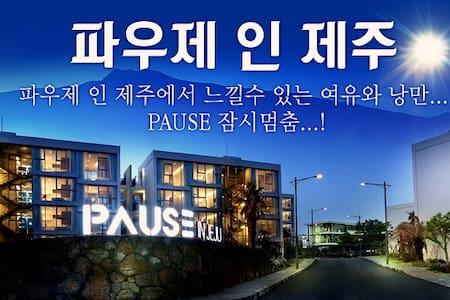PAUSE IN JEJU #3 | STANDARD | BREAKFAST 30% D/C - Injeongoreum-ro86beon-gil, Seogwipo-si