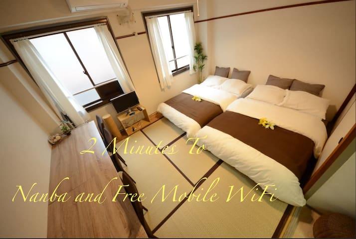 2 Minutes to Nanba and Amenities Galore For 4!! - Naniwa-ku, Ōsaka-shi - Apartment