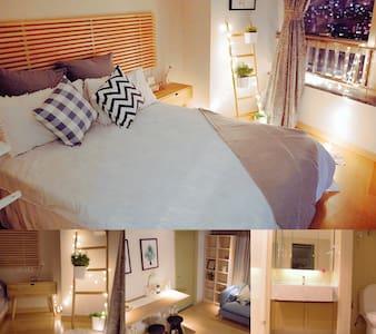 【240°纵享阳光套间】高档精装酒店式公寓,楼下商场地铁 - Shanghai - Apartment-Hotel