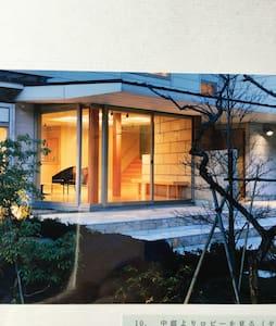 Hakone Su Bo, pure Japanese style - Ashigarashimo District - Appartement