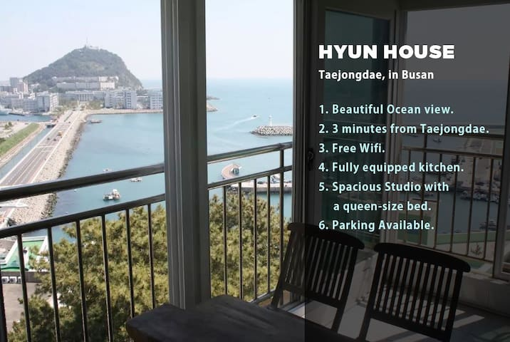 Lovely ocean view terrace house with Taejongdae - 부산광역시 - Appartement en résidence