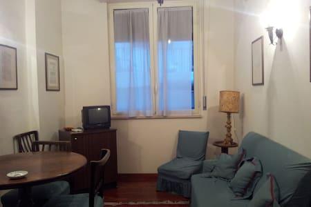 Appartamento primo piano centro città - 雷焦卡拉布里亚