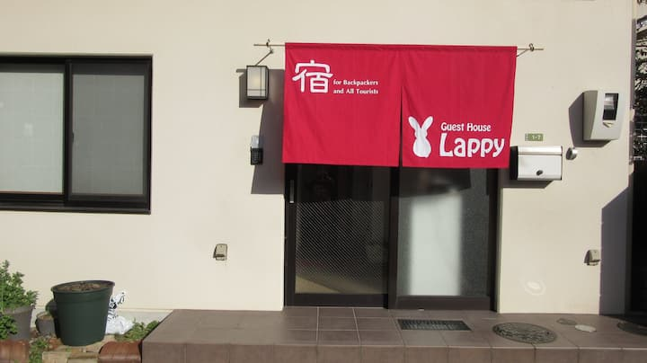J-2 Welcome to Guest House Lappy!
