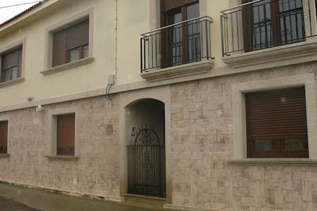 Cozy apartment near beaches - A Coruña - Apartament