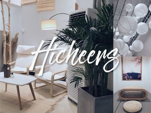 「哈欠|HiCheers」朴素 ins 北欧 南门 loft民宿 交通便利 旅行商圈