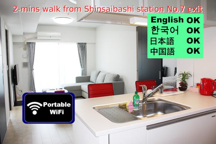 1205 Brandnew! Shinsaibashi luxury aptmnt - Chūō-ku, Ōsaka-shi - Apartemen
