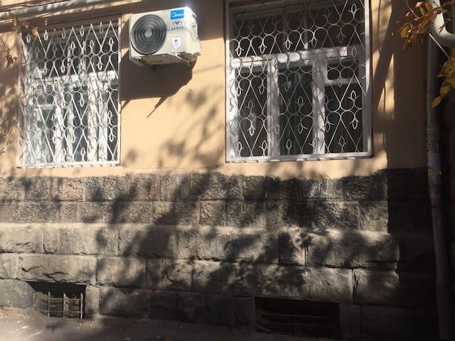 Сдается квартира в центре Еревана. Rent Apartment.