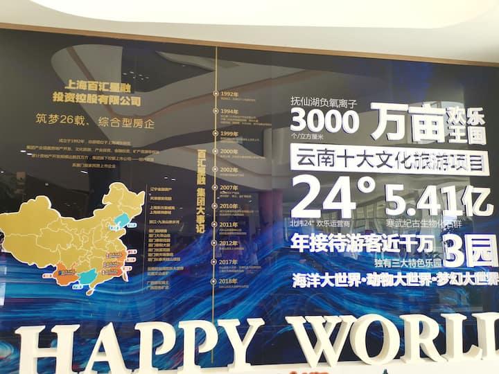 抚仙湖景翡翠湾高端公寓套房,全新房源,4人入住