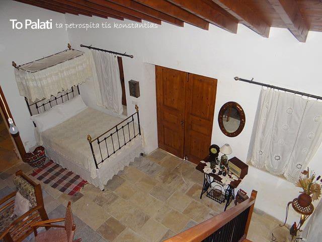 CONSTANTIAS STONE HOUSES LOFOU - Lofou