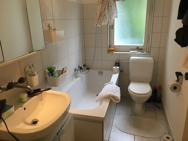 Schönes und helles Zimmer #4U - Zürich - Apartment