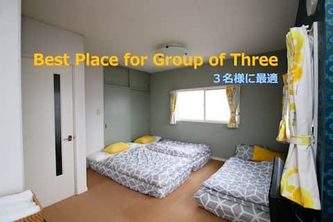 A cozy house 8min from JR Kyowa