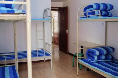 One Bed in 6 Bed Room