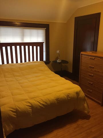 Private Room minutes from Downtown Minneapolis - Minneapolis - Huis