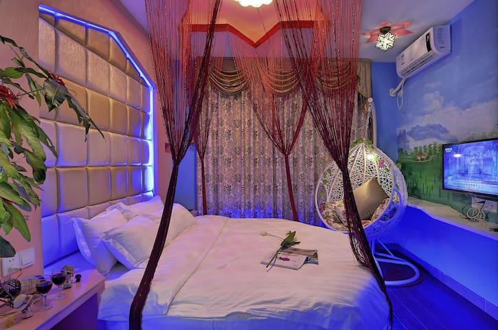 豪华吊篮圆床房 - Xiamen - Apartamento