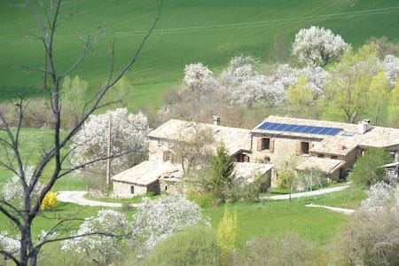 La ferme campanele - Saint-André-de-Rosans