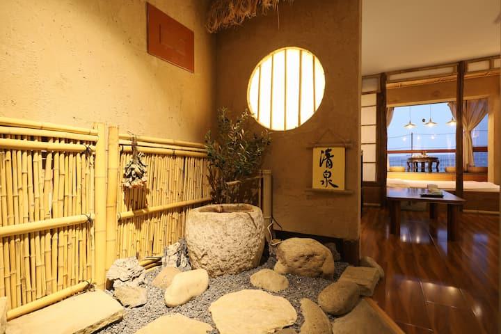 【紧邻北沙滩地铁】直达奥林匹克公园/日式禅意一居室
