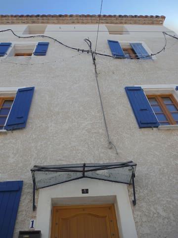 Maison de Village 2, Canal du Midi - Argeliers - Ev