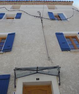Maison de Village 2, Canal du Midi - Argeliers