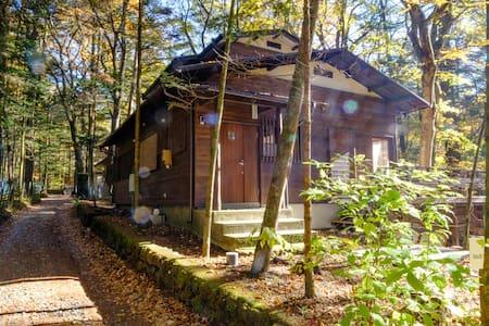 M&B House - Karuizawa-machi - Villa