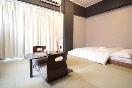 (2)Traditional Japanese Tatami Room - Hiroshima-shi - Apartment