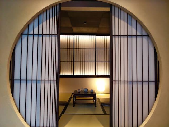 Machiya stay near Nijo castle - Nakagyo Ward, Kyoto - Hus