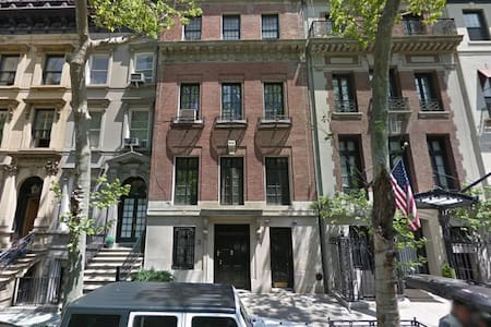Fantastic location in the Upper East Side, NYC - New York - Apartment