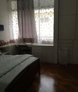 Beautiful room in Katong - Singapore