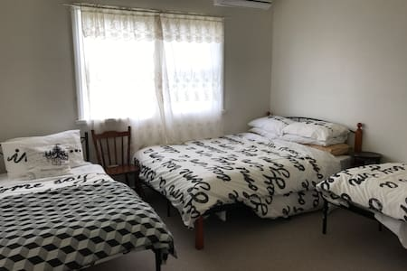 Stawell Accommodation (Wineries, Grampians, etc) - Stawell