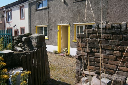 Cheerful cottage single room - Great Clifton - Bed & Breakfast