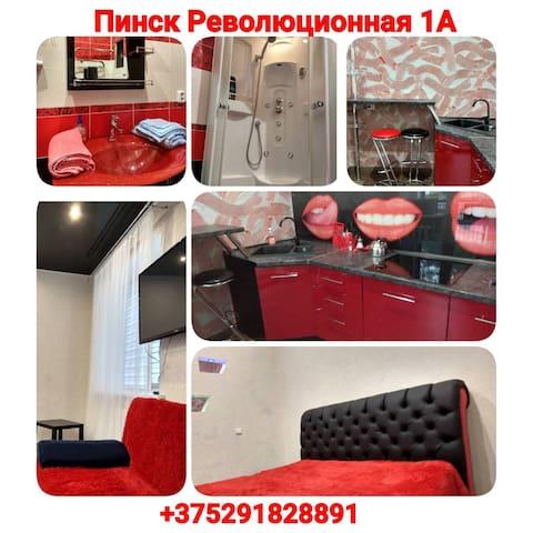 Квартира с пилоном )