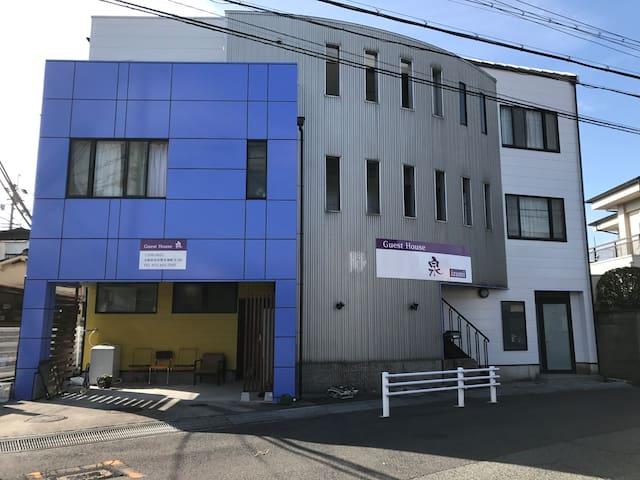 泉 Izumi Private RM 101 1-2 people 24H to Airport