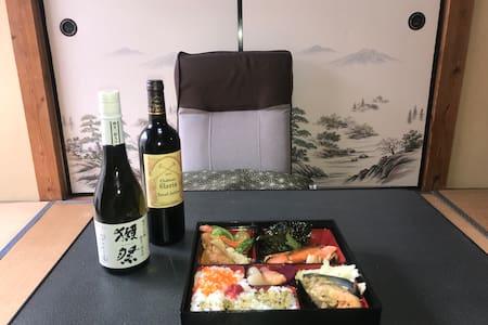 YabFarm Lodge 202: First/Last Stay in Tokyo