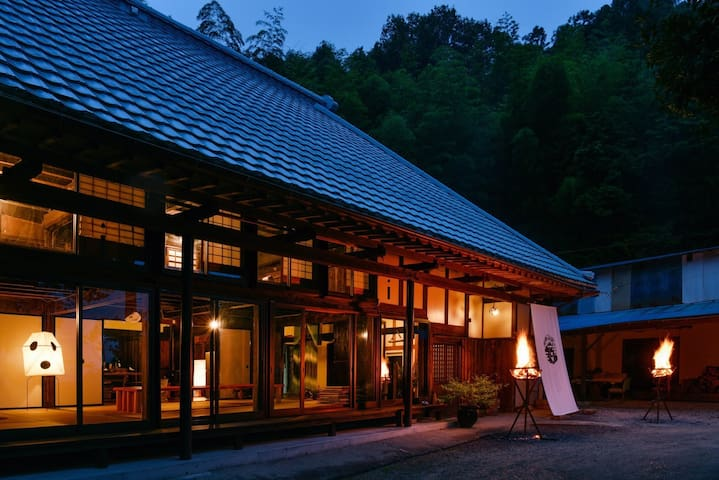 """Yuzunoazemichi"" Japanese traditional house"