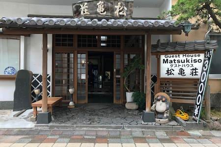 Guest House Matsukiso- 1Futon (Female女性-Dormitory)
