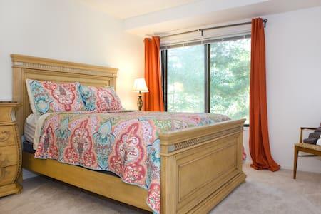 Charming  Suite - Close to Metro - Gaithersburg