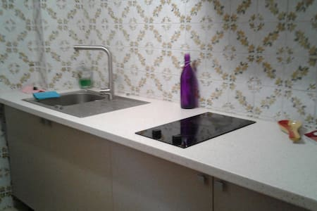 Appartement tranquille - Latour-de-Carol - Apartament