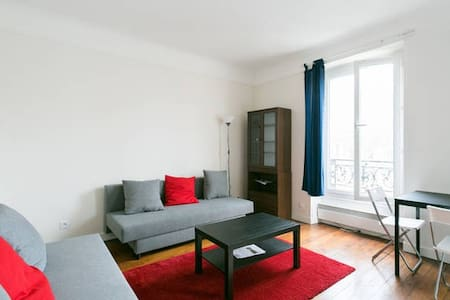 Nice Flat 1-4 guests, Wifi+TV - Ivry-sur-Seine - Apartment