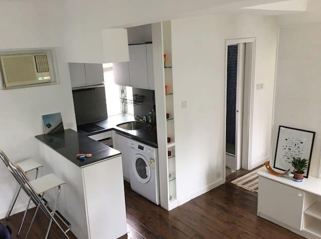 Modern kitchen with washer/dryer