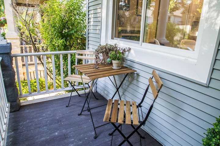 Shaded front porch - sip coffee, enjoy a beverage, and take in the neighborhood