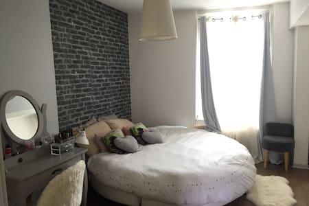 Magnifique suite parentale (sdb+wc) - Rumah