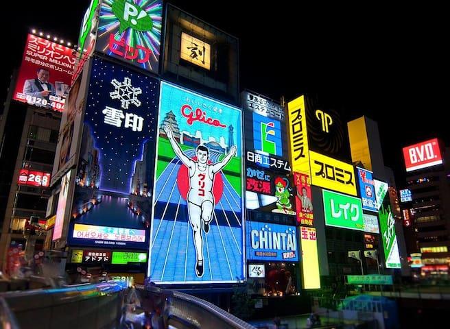 ☆New Open Sale☆Walk 1min Dotonbori☆Namba☆Kuromon☆☆ - Ōsaka-shi - Daire