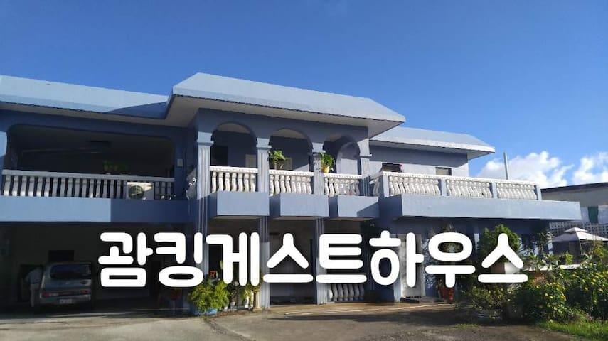 ♥JUJU Style kingHouse