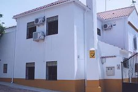 casarosario - Lucena - Rumah