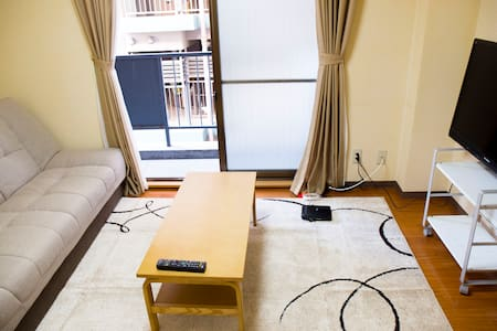 Great place! Super location! DEAL!! - Apartment