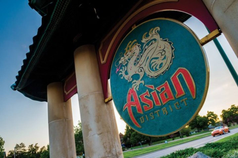 Asian District sign few blocks away